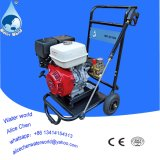 Gasoline Washer with Electric Start Easy Start