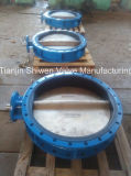 Gearbox Operated Viton Lining Double Flange U Type Butterfly Valve