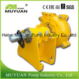 Mining Centrifugal Horizontal Slurry Pump