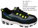No. 50375 Two Colors Men Flyknit Sport Stock Shoes
