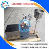Test Use Small Capacity Cosmetic Cream Homogenizer