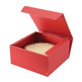 Black Matt Gift Packaging Box with UV