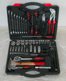Hot Sale-72 Pieces Auto Repair Hand Tool Set