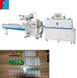 Automatic Japan Technology Vertical Shrink Wrap Machine