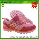 Hot Children Girls Sport Running Shoes