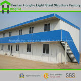 2016 Hot Sale Flat Roof Prefabricated Home Container House