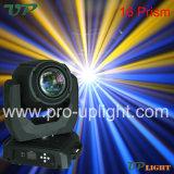 DMX 512 Mini 120W Sharpy 2r Beam KTV Light