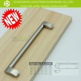 Top Grade Zamak Dresser Door Handle