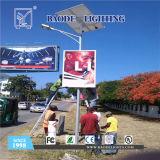 8m 90W LED Lithium Battery Solar Street Light