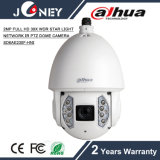 SD6ae230f-Hni 2MP Full HD 30X WDR Star Light Network IR PTZ Dome Camera