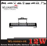 Directional Strobe Emergency Warning Light Bar with Traffic Advisor