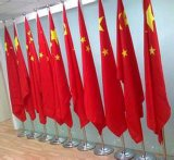 2M, 2.6M, 3M Office Decoration Flag Pole Stand with printing
