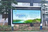 Outdoor Single Side Scrolling Horizontal Light Box Frame