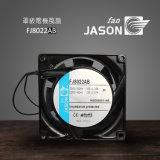 Factory Price Ball Bearing Form China Liushi AC Fan 80X80X25