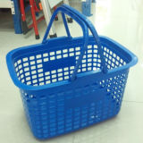 Hot Selling Supermarket Plastic Hand Shopping Basket (YD-Z3)