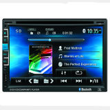 New Universal Car Radio Double 2 DIN Car DVD Player