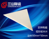 99% Alumina Triangular Bulletproof Ceramics Curved Plate 50*50*12mm