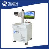 2017 Hot Sale CO2 Laser Marking Machine