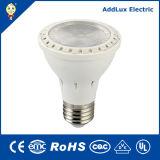 220V UL CE E26 8W Light SMD LED PAR Light