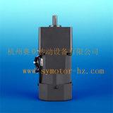 90mm 120W Reversible AC Gear Motor