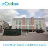 Big Volume Customized Integrated Cold Storage for Frozen Food and Vegetables Fruits Fresh Keeping Logistics Distribution Center