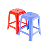 Durable Stackable Plastic High Square Stool for Daily Use