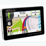 Motorcycle GPS Navigation - Waterproof with Bottom Price