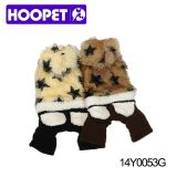 Winter Star Plush Dog Clothes, Cool Dog Clothes Display