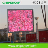 Chipshow Ak20 DIP346 Full Color Outdoor LED Display Advertising