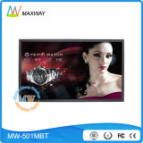 Wall Mounted 50 Inch Touch Screen Monitor with HDMI DVI VGA Input (MW-501MBT)