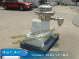 China Supplier of Milk Separator