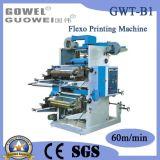 Mt Series Double-Color Paper Flexo Printing Machine (GWT-B1)