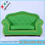 Two Seat Kids Sofa/Kids Furniture/Leather Sofa (SXBB-345)