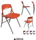 Coffee Outdoor Plastic Folding Chair with High Quality ZD16