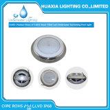 42watt Stainless Steel Resin LED Underwater Swimming Pool Light