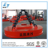 Oval Shape Lifting Electromagnet for Steel Scraps Lifting