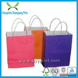 Wholesale Cheap Machine Making Kraft Paper Bag Price