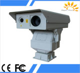 1-3km Night Vision Intelligent PTZ Laser IR Camera (HP-RC06)