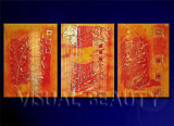 New Wall Design Modern Abstract Painting Canvas Art