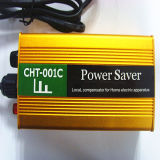 2013 High Saving Rate - Power Saver