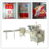 Biscuit Trayless Biscuit Packing Machine