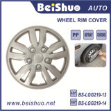 """Universal 13"""" 14"""" Rim Skin Cover Style ABS Wheel Cover"""