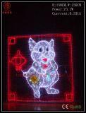 LED 2D Animal Motif Street Outdoor Light
