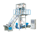 High and Low Pressure Blowing Film Machine (SJ Series)