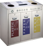 Classifed Garden Waste Bin with Stainless Steel (HW-302)