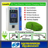 High Speed EV Charging for Public Charging Networks