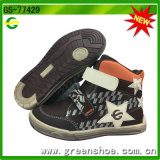 New Design Children Kids Casual Shoes for 2017 Aw