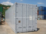 Second Hand Reefer Container (40FT)