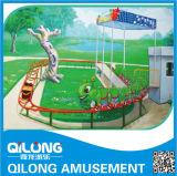 Children Electric Mini Train (QL-6)