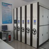 Customized Smart Steel Movable Mass Shelving Compact Archive Mobile Systems/Bookshelf/Book Shelf/Office Furniture